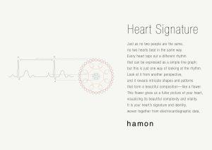 171215_MITSUFUJI_hamon_A4-04